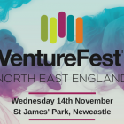 Date announced for North East Innovation Conference
